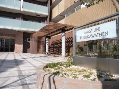マストライフ古河庭園