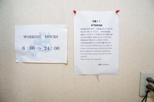 【家具付き賃貸】藤嶋ハウス