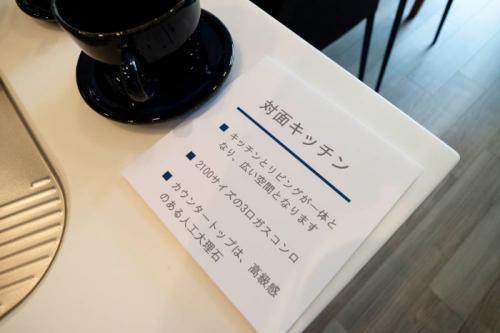 プライムメゾン江古田の杜 イースト