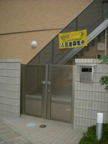武蔵野レジデンス 203