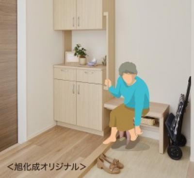 高齢者向け住宅